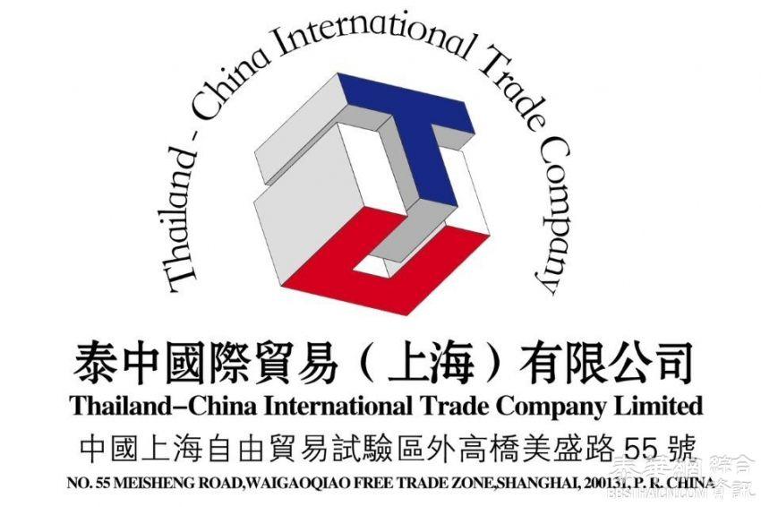 泰国至中国化妆品、食品等进口许可证备案、注册、认证 洽 082-635-7711