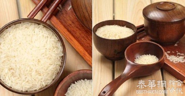 您吃到的是【真正的泰国香米】吗?是原包装进口的吗?