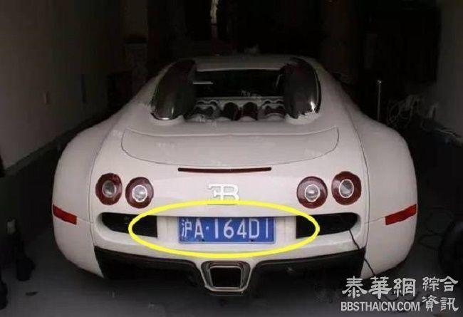 中国首辆上牌的布加迪威龙,车牌引起市民围观