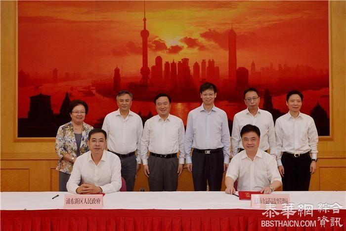 上海市食药监局与浦东新区政府签署战略合作协议