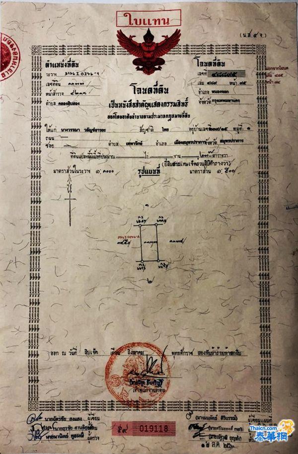 泰国房地产开发合作项目-2